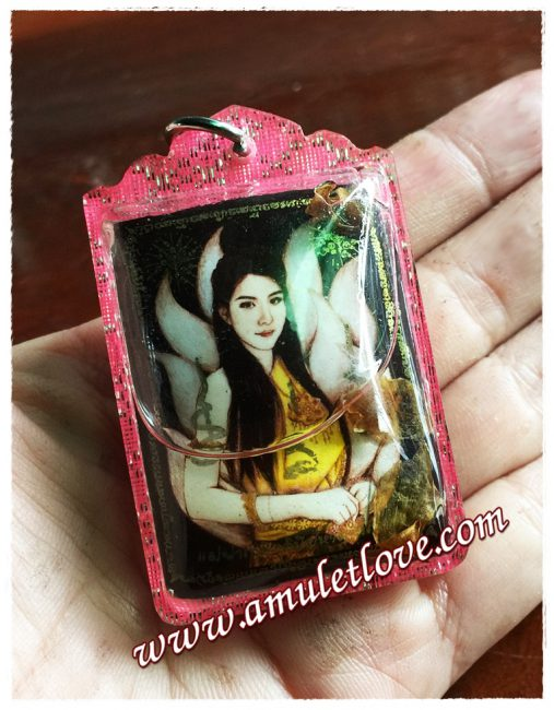 Magical powerful amulet : Attract money and Love Spell
